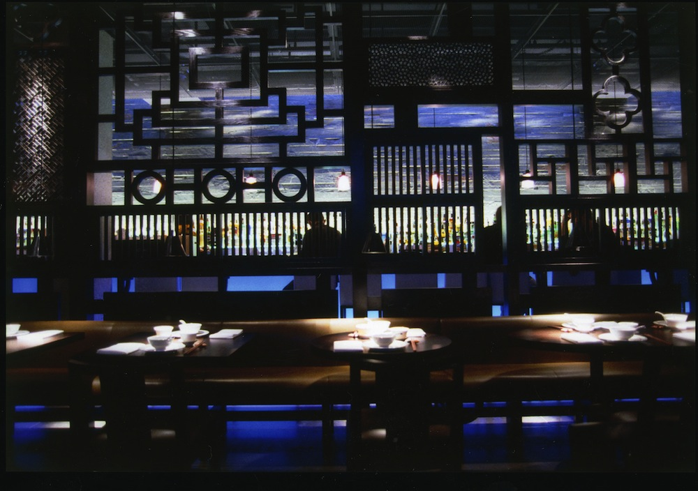 Dim Sim Sundays at Hakkasan Hanway Place